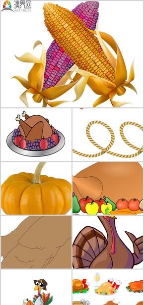 感恩节免抠矢量卡通素材图片