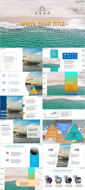 蓝色简洁海洋海滩杂志风欧美风活动策划商业计划书企业介绍产品发布摄影杂志夏日旅游PPT模版