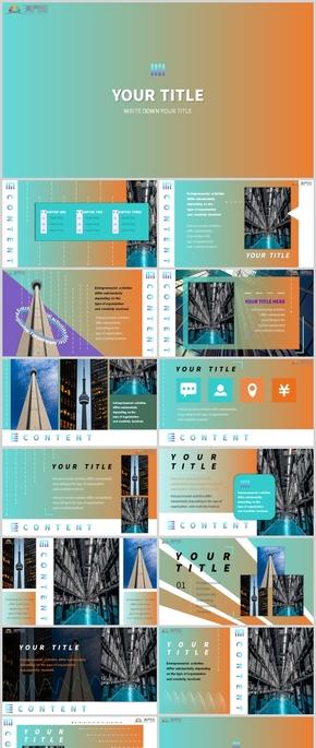 藍橙漸變工作匯報計劃總結時尚多彩公司簡介電商廣告現代雜質風ppt模板