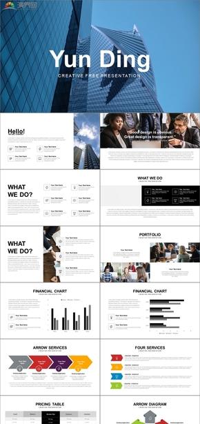 【工作汇报】简约欧美风大气工作汇报商务工作汇报工作总结工作计划 工作总结 企业汇报 工作汇报