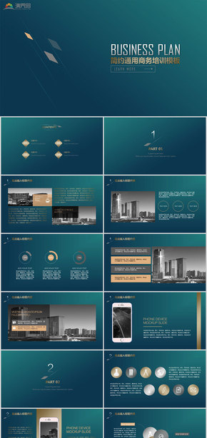 綠色簡約(yue)總結計劃求職簡歷創業deng)謐eynote模板