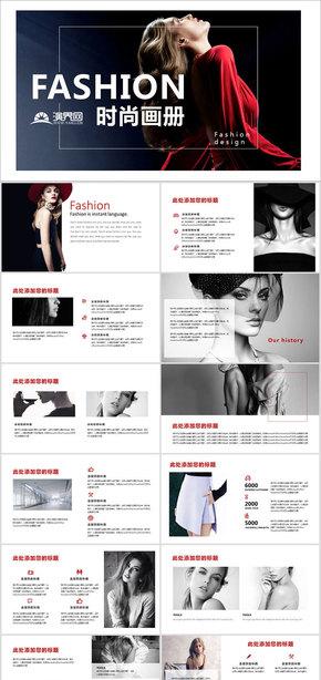 紅色時裝服裝時尚走秀簡約相冊畫冊keynote模板