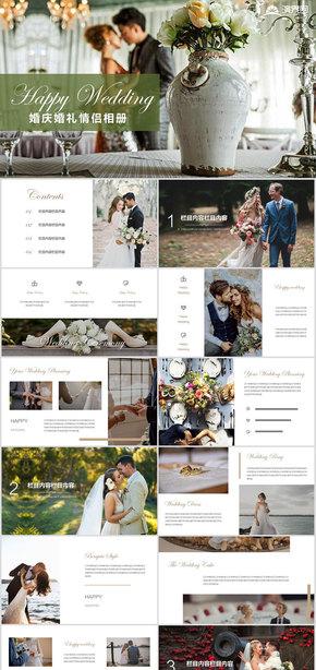 綠色歐美浪漫情人節相冊求婚婚禮婚慶婚宴婚紗情侶戀愛結婚keynote模板
