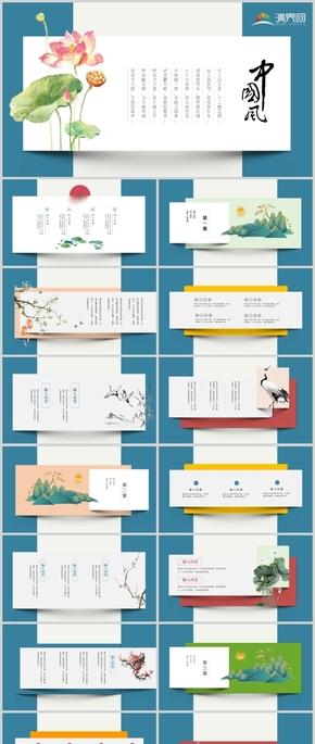 中國風簡單色塊PPT模板