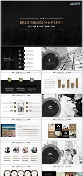 商務大氣商業計劃/商務報告/產品發布PPT模板
