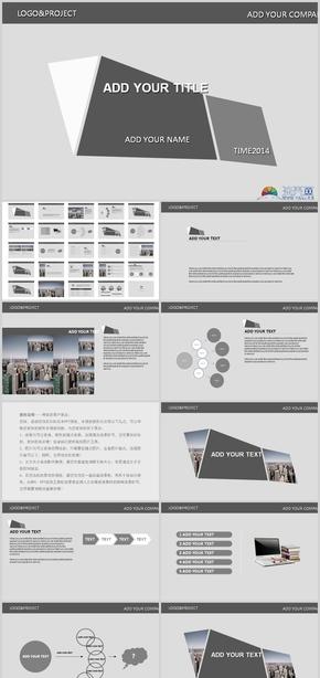 纯灰色简约商务通用总结汇报PPT模板