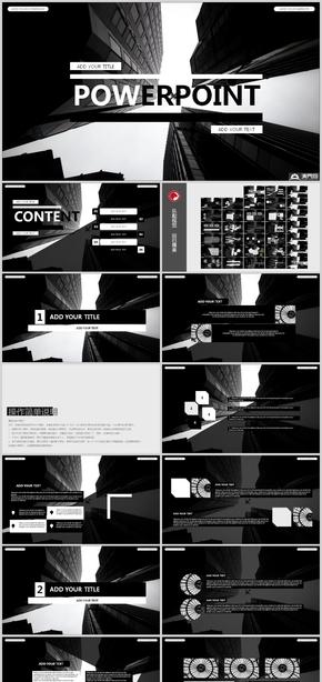 黑色系广告杂志通用PPT模板