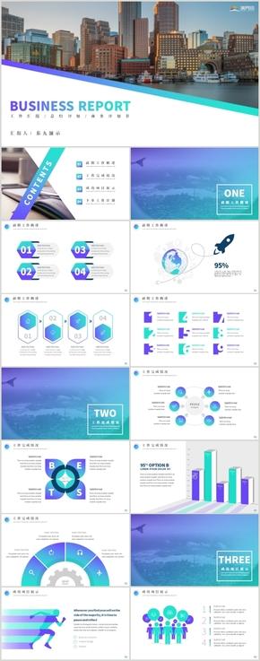 2019科技商務風工作匯報模板