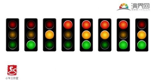交通信号灯及车辆图片素材