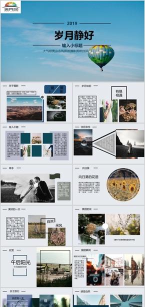 2019蓝黑白大气欧美杂志风旅游摄影相册生活记录