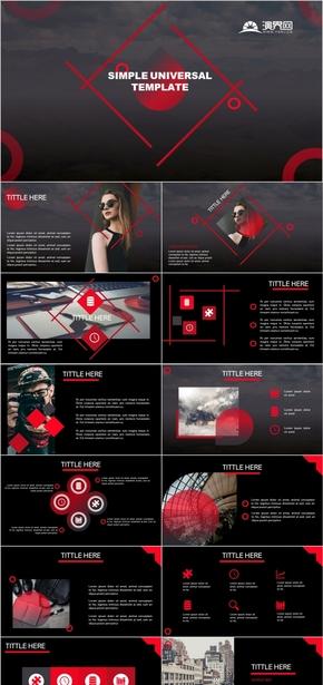 紅黑大氣時尚PPT模板