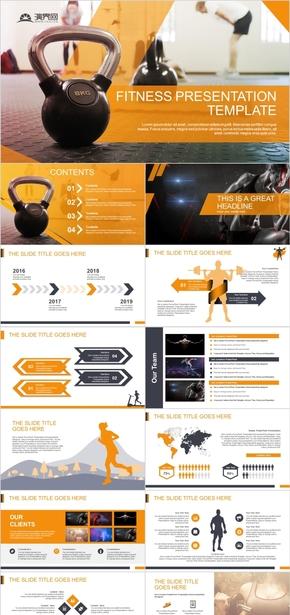健身行業介紹宣傳通用PPT模板