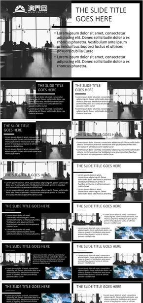 商務風通用內容頁版式合集