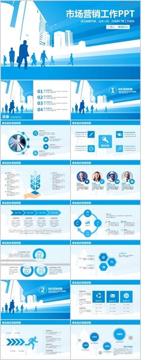 品管部年度PPT报告模板