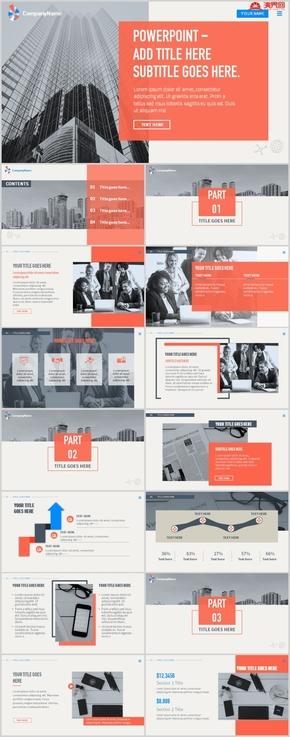 紅藍商業工作匯報計劃總結產品發布公司介紹PPT模板