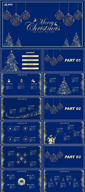 簡約大氣圣誕節PPT模板