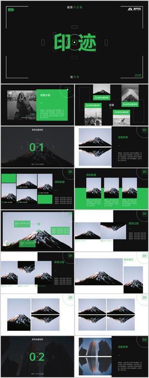 2020綠黑簡約風攝影作品集PPT模板