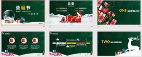 圣诞主题绿色背景梦幻ppt
