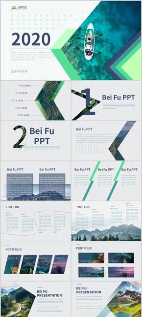 清新蓝绿色网页风格商务PPT