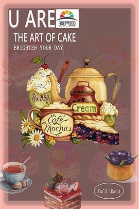 糕點美食宣傳海報