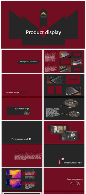 工業風紅黑配色模板