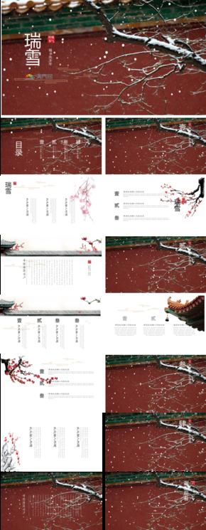 红色中国风文艺PPT模板