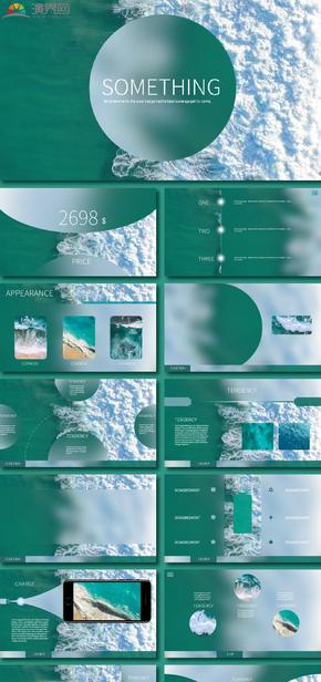 青色海洋時尚動畫產品發布會PPT模板