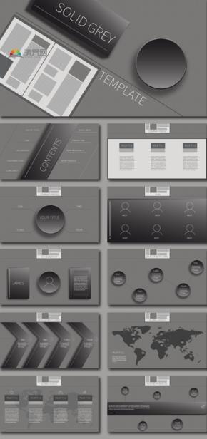 極致灰色微立體高級動畫商務計劃PPT模板