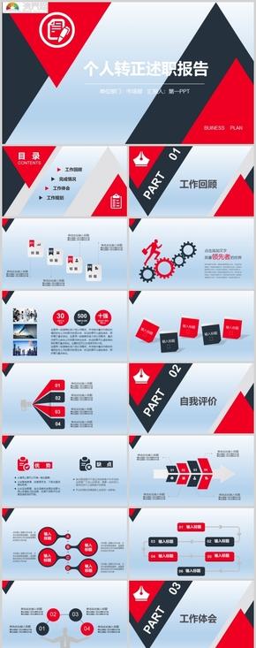 2020述職報告總(zong)結(jie)