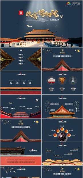 2020年(nian)藍色黃(huang)色紅色中國(guo)風復古(gu)ou)綣使 ┤鐫汗?zuo)匯報(bao)工作(zuo)總結述職報(bao)告PPT