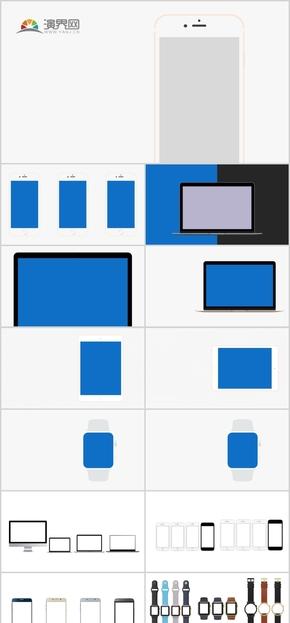 手机电脑素材及毛笔刷素材可编辑工具整套