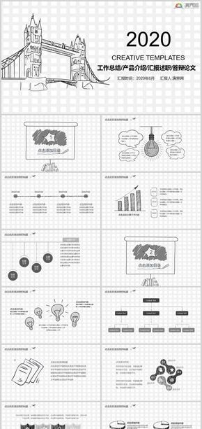 创意可爱手绘PPT模板(毕业答辩、工作汇报通用)