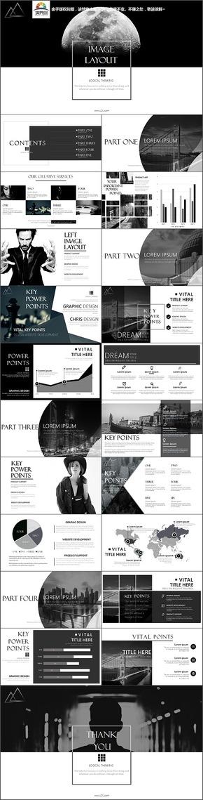 黑白调-艺术+黑白+摄影+相册+简约风