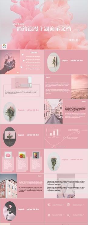 玫瑰色簡約雜志風歐美匯報總結PPT模板