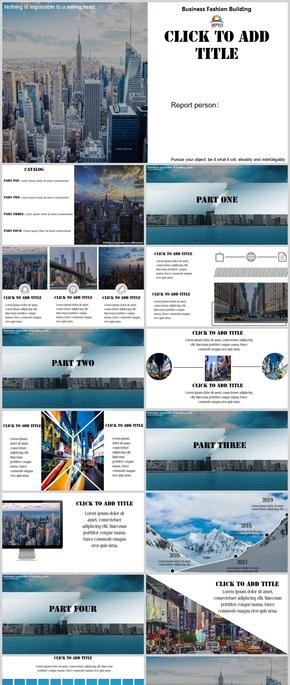 高端商務總結/計劃城市(shi)歐美風