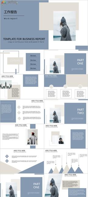 2020藍色簡約雜志風工作匯報PPT模板
