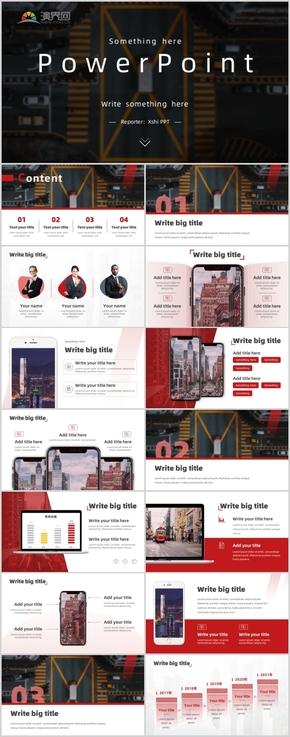 红色欧美商务风格样机系列PPT模板
