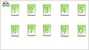 藍色陰影立體可編輯數字圖片PPT模板