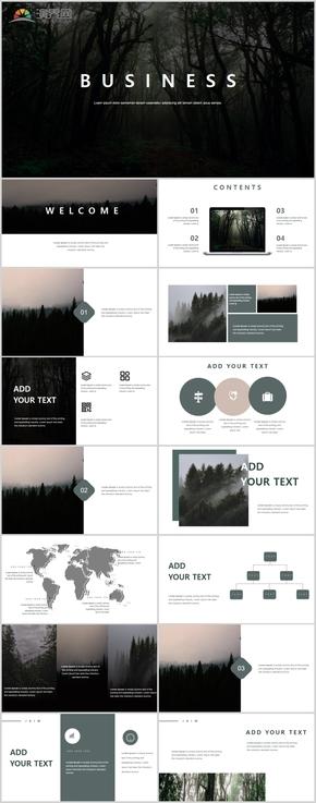 霧氣森林蒙版商業發布會PPT模板