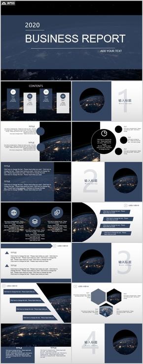 蓝黑简洁大方科技信息化总作总结计划PPT模板