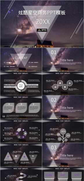 酷炫歐美創意星空報告市場調研展示匯報PPT模板