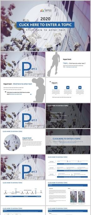 藍色商務風營銷方案產品推介工作匯報通用PPT模版