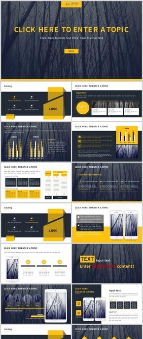 2020年黃色扁平風商務風時尚短視頻工作匯報總結營銷通用PPT模板