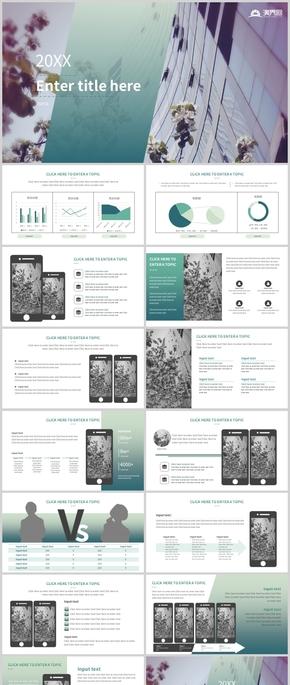 綠色漸變商務風商業計劃書市場營銷工作匯報總結通用PPT模版