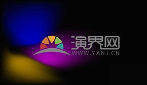 黑色背景素材商務科技光效藍色粉色黃色多色