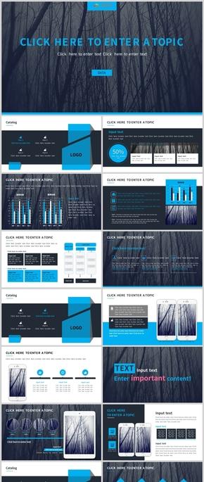 2020年藍色扁平風商務風時尚短視頻工作匯報總結營銷通用PPT模板