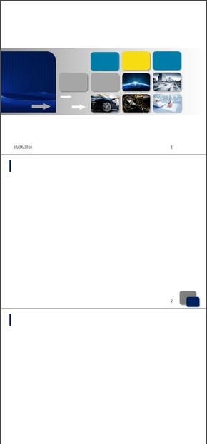 科技型蓝色系PPT模板03 大数据 网络 IT 汽车 动态 简洁 科技感