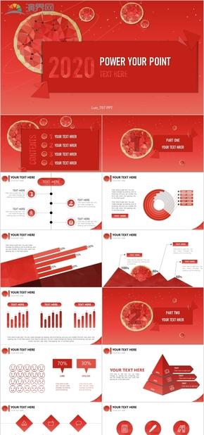 红色西瓜水果晶格化星球2020工作汇报商务计划PPT模板
