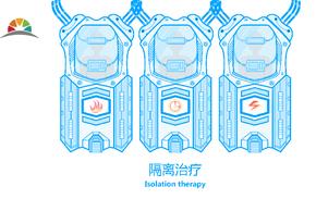 醫療健康藍色矢量圖,隔離治療