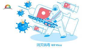 醫療(liao)健康藍(lan)色(se)矢量圖,消滅病毒